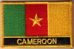 Cameroon Embroidered Flag Patch, style 09.